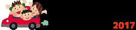 ミニバン・スライドドア比較2017