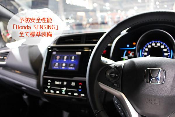 新型ステップワゴンは「ホンダセンシング」が標準装備
