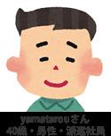 yamatarou